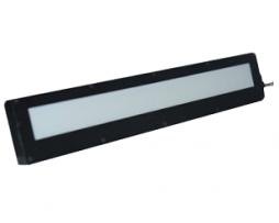LinearBAcklight